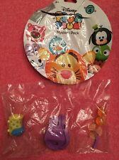 ~JOY~Medium Size Vinyl Disney TSUM TSUM Mystery Pack Toy Jakks Series 4