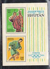 Bhutan Deportes Olimpiada de Tokio Hojita nº 1 año 1964 (CT-398)