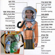 Israeli Infants & Children Gas Mask Protective Hood Kit w/ blower 2009 UNUSED