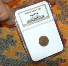 SCARCE 1885 BN NGC MS62 1/2 KOP COIN RUSSIAN COPPER IMPERIAL RUSSIA ANTIQUE TONE