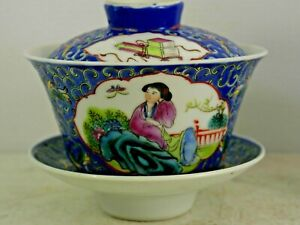 VERY BEAUTIFUL CHINESE 3 PIECE RICE BOWL STAND & COVER WITH CHARACTER MARKS   S