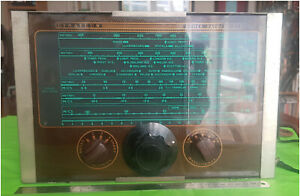 DYNATRON ETHER PATHFINDER  LW / MW / SW / FM RADIO UNIT RADIOGRAM
