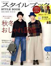 MRS STYLEBOOK 2016 Fall and Winter - Japanese Dress Making Book