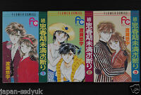 JAPAN Yuu Watase manga: Zoku Shishunki Miman Okotowari 1~3 Complete Set