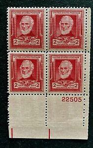 US Stamps, Scott #865 2c 1940 Plate Block of John Greenleaf Whittier XF M/NH.
