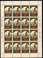 1980.Russia(USSR).GOLD RING.LENINGRAD.Sc.B129. M/sh