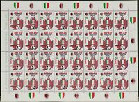 1992 REPUBBLICA MILAN CAMPIONE D'ITALIA FOGLIETTO INTERO 32 VALORI G.I.**