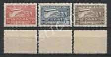 GREECE 1933 Zeppelin MH (trace)