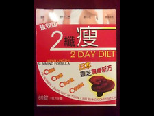 Box of 2 Day Japan Diet Supplement Original Lingzhi of 60 Capsules
