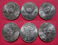 1985-Set of Commemorative coins celebrating  53th Foundation of PRC.  UNC. (SET)