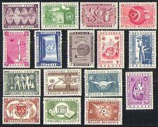 Belgio 1958 un/ITU/medico/UPU/nucleare/FAO/BRUXELLES EXPO SERIE 16v (n31686)