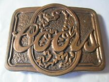 VINTAGE BELT BUCKLE COORS BEER ADVERTISING RAISED GRIFFIN DESIGN COPPER