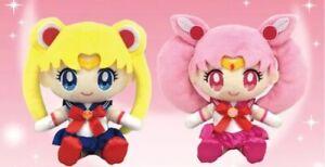 BANDAI Sailor Moon Nuimasu Plush Toy Doll Tsukino Usagi Chibiusa Mascot 2 set