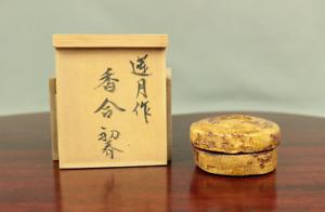 大田垣蓮月 OTAGAKI RENGETSU Japanese KOGO Incense Case WAKA よろつ世の~ Appraised Box V410