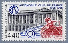 Timbre de 1995 2974 - Automobile Club de France 1895-1995