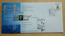Hong Kong 2000 London Stamp Show Exhibition Souvenir Cover FDC 香港参与倫敦邮票汇展正式纪念封
