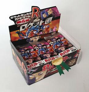 🚦1 Pokemon Japanese Team Rocket Booster Pack 1996 - Factory Sealed - Vintage!