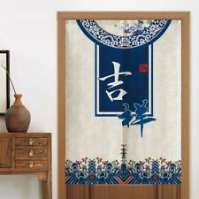 Chinese Door Curtains Japanese Noren Tapestry Kitchen Doorway Room Divider Retro