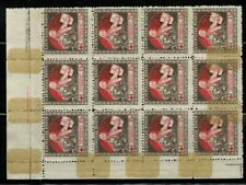 Latvia #B1 Block of 12 w/Germany 10 Mark Full Bank Note on the Back MNH OG