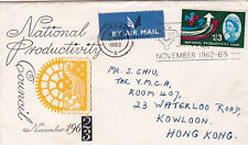 More details for 14/11/1962 uk gb fdc - national productivity year - industry & farming - derby
