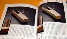 Japanese KANNA plane book from japan craft corner flat cutter #0145