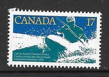 CANADA SG956 1997 CANOE-KAYAK CHAMPIONSHIPS MNH