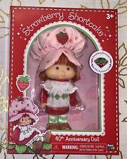 40th Anniversary Strawberry Shortcake Doll Rare New