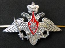 Russian Army Officer Visor Cap Hat Badge Imperial Eagle St George Cockade Silver