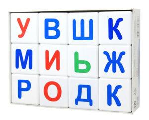 Russian Alphabet Building Blocks Kubiki Azbuka Кубики Азбука Алфавит 12 pcs