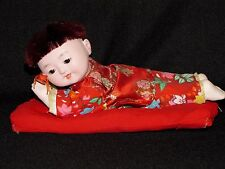 Vintage Bisque Doll Adorable Korean Toddler Boy with Toy on Mat