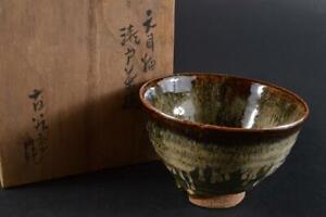 #1768: Japanese Iga-ware Sea cucumber glaze TEA BOWL w/signed box Tea Ceremony