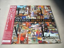 PAT METHENY GROUP / SECRET STORY LIVE  Japan Laserdisc