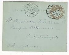1901 Cairo Egypt, 1P Envelope Letter Stationery to Constantinople
