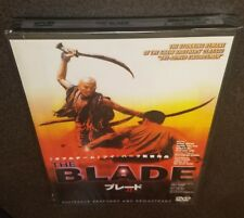 """The Blade (DVD) Tsui Hark """"One-Armed Swordsman"""" remake movie Wing Zhao RARE NEW"""