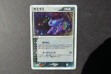 Pokemon Japanese Sableye Holo Rare EX Sandstorm NM/EX 044/053