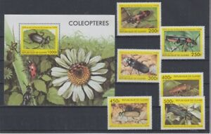 D.Guinea 1894 - 99+ Block 535 Insect (MNH)