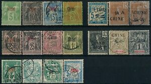 CHINA, FRENCH OFFICES SCARCE LOT OF 18 DIFFERENT USED STAMPS, SEE...  #M434