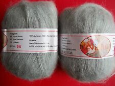 Wisful mohair/cashmere blend yarn, light gray (#6), lot of 2 (455 yds ea)