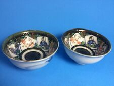 VINTAGE Japanese SAKI CUPS/RICE BOWLS Hand Painted Set of 2 Marked