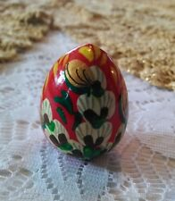 Siberian Birch Bark painted egg from Russia