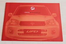 82478) China Automobile UFO Prospekt 08/2007
