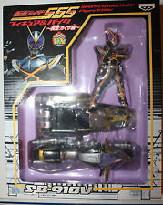 Masked Rider Kamen Figure & Bike SB-913V 2003 Banpresto Smart Brain Motors