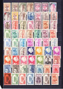Colonies Françaises _ MARTINIQUE _ 63 timbres neufs ** tous différents