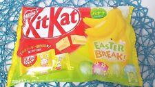 Nestle Kitkat Kit kat Japan Banana Easter 1Bag (12pieces) Japanese Free Shipping