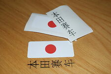 Japanese Flag Screen Stickers