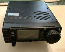 ICOM 706 MK II