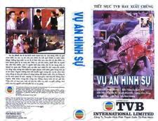 VU AN HINH SU 1,2,3,4 END -  PHIM BO HONGKONG - 36 DVD