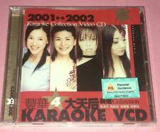 合辑: 2001-2002 丰华4大天后精选 COLLECTION KARAOKE VIDEO CD(2002/TAIWAN)   VCD