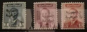 IRAQ King Overprint Republic Stamps State Service MNH