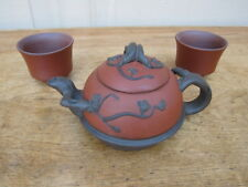 SMALL CHINESE YIXING ZISHA TEAPOT with 2 CUP , MARKED .